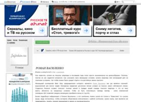 zefirkin.ru
