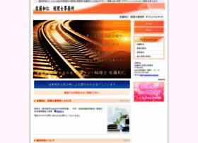 zeirishi-k-sato.com
