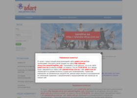 zelart.com.ua