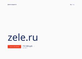 zele.ru