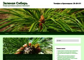 zelenaya-sibir.ru