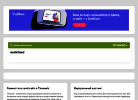 zelenayaplaneta.ru