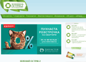 zeleniyostriv.ua