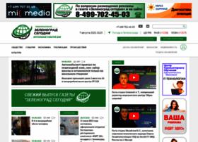 zelenograd-news.ru