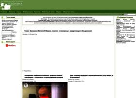zelenovka.ru