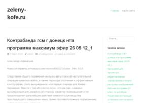 zeleny-kofe.ru
