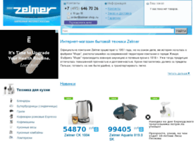 zelmer-shop.ru