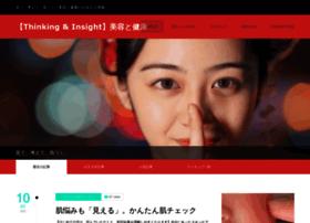 zelo-position.com