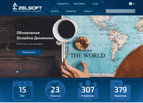 zelsoft.ru