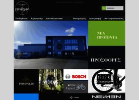 zelvegianbikes.gr