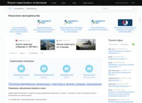 zem-kadastr.ru