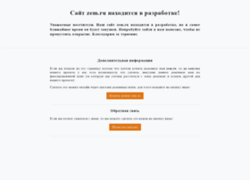 zem.ru