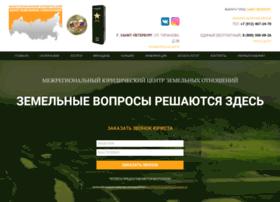 zemelny-vopros.ru