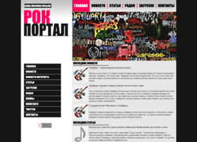 zemfira.pp.ru