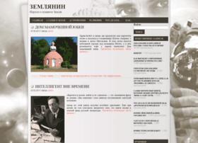 zemlanin.info