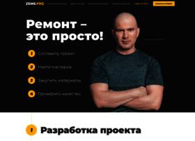 zemsmarket.ru