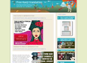 zen.e-artjapan.com