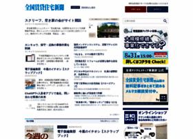 zenchin.com