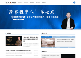 zendai.com