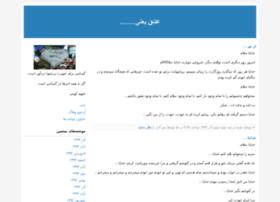 zendeghani.blogfa.com