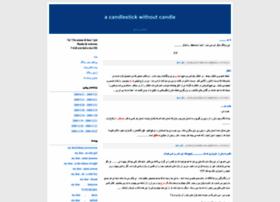zendegibahal.blogfa.com
