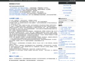 zendstudio.net