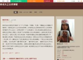 zengchengjiezhinv.blog.163.com