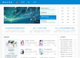 zengmin.net