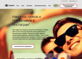 zengram.ru