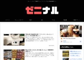 zeninaru.com