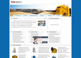 zenithdrobilki.com