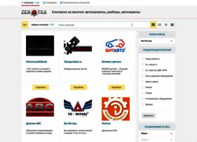 zenitka.ru