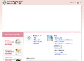 zenjinkai.or.jp