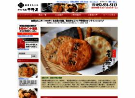 zenjiro-senbei-hiranoya.com