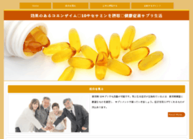 zenkoku-ichiba.com