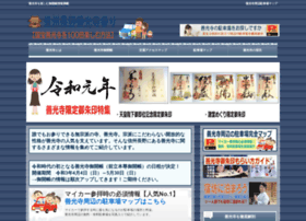 zenkozi.com