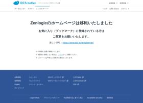 zenlogic.jp
