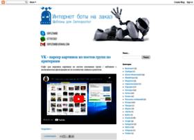 zenno-bot.com