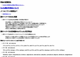 zenno.com