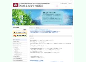 zennokocyokai.org