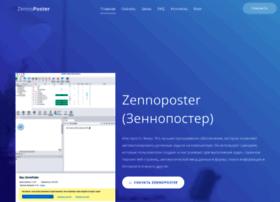 zennoposter.ru