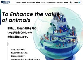 zenoaq.jp