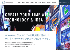 zenoffice.co.jp