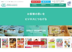 zenrin-bn.co.jp