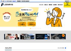 zenryo.co.jp