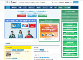 zensekiweb.com