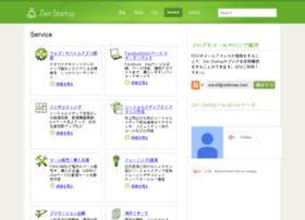 zenstartup.jp