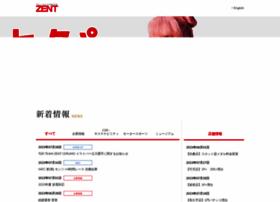 zent.co.jp