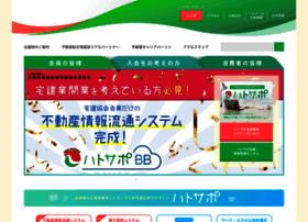 zentaku.or.jp