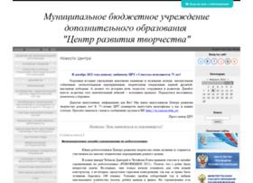 zentrtvorchestv.ucoz.ru